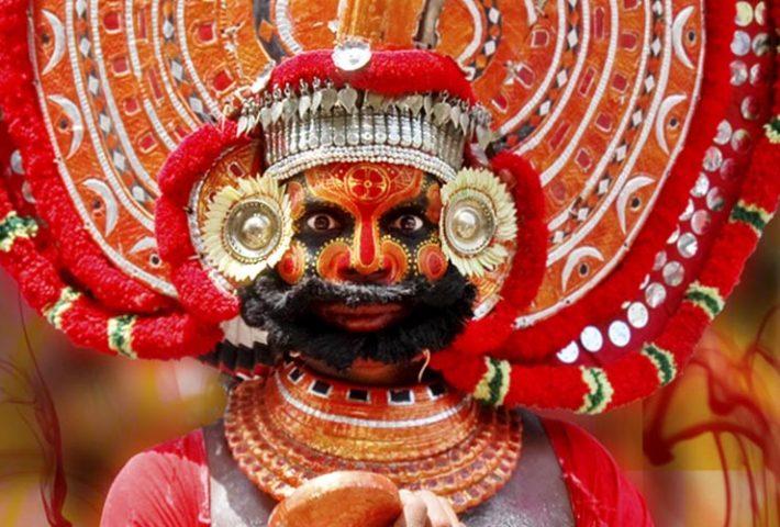 Carnaval de Cochin