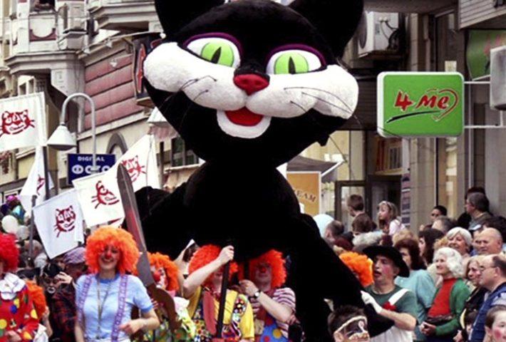 Carnaval de Gabrovo